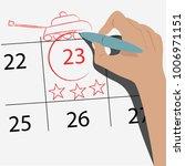 on 23 february. the defender of ... | Shutterstock .eps vector #1006971151