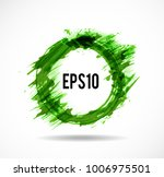 grunge circle with place for... | Shutterstock .eps vector #1006975501