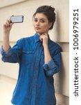 stylish beautiful woman in...   Shutterstock . vector #1006979251