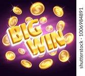 big win money prize. winning...   Shutterstock .eps vector #1006984891