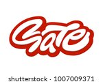 sale. premium handmade vector... | Shutterstock .eps vector #1007009371