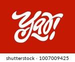 yay. premium handmade vector... | Shutterstock .eps vector #1007009425
