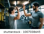 man doing workout with a... | Shutterstock . vector #1007038645