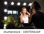 portrait of young bride near... | Shutterstock . vector #1007046169