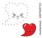 vector illustration  numbers... | Shutterstock .eps vector #1007049715