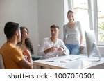 friends studying together | Shutterstock . vector #1007050501
