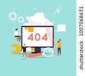 error 404 page. builders ... | Shutterstock .eps vector #1007068651