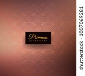 abstract luxury premium... | Shutterstock .eps vector #1007069281