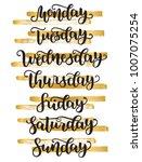 lettering days of week sunday ... | Shutterstock .eps vector #1007075254