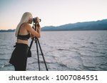 professional female... | Shutterstock . vector #1007084551