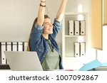 portrait of a young satisfied... | Shutterstock . vector #1007092867