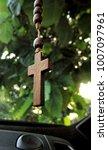 Small photo of Holy rosary cross