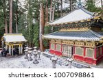 Stock photo toshogu shrine is an old world s heritage temple in nikko tochigi japan in the past it was 1007098861