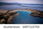panoramic aerial view of... | Shutterstock . vector #1007122705