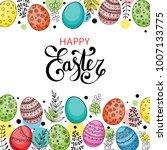 vector easter festive... | Shutterstock .eps vector #1007133775