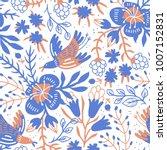 vector floral seamless pattern... | Shutterstock .eps vector #1007152831
