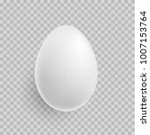 egg. realistic white egg icon... | Shutterstock .eps vector #1007153764
