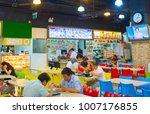 singapore   jan 14  2017 ... | Shutterstock . vector #1007176855