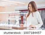 beautiful long haired woman... | Shutterstock . vector #1007184457