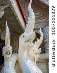 beautiful molding art at ming... | Shutterstock . vector #1007201329