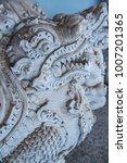 beautiful molding art at ming... | Shutterstock . vector #1007201365