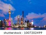 beautiful shanghai pudong...   Shutterstock . vector #1007202499