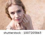 beautiful young russian girl in ... | Shutterstock . vector #1007205865