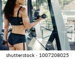 beautiful athlete female doing... | Shutterstock . vector #1007208025