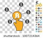 click bitcoin node icon with...