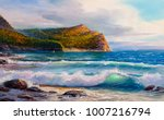 morning on sea  wave ... | Shutterstock . vector #1007216794