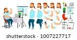 business man character. working ...   Shutterstock . vector #1007227717
