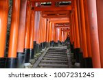 kyoto  japan   november 28 ... | Shutterstock . vector #1007231245