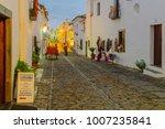monsaraz  portugal   december... | Shutterstock . vector #1007235841