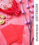 ornament of chinese new year... | Shutterstock . vector #1007250205
