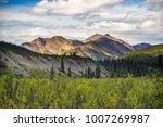 Scenic mountain landscape in the Northwest Territories, Canada