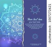 vintage invitation on... | Shutterstock .eps vector #1007272621