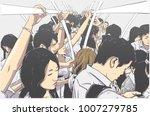 stylized illustration of packed ... | Shutterstock .eps vector #1007279785
