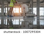 construction worker produces... | Shutterstock . vector #1007295304