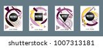 covers templates set with... | Shutterstock .eps vector #1007313181