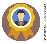 ribbon badge  flat vector... | Shutterstock .eps vector #1007313685