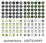 time and date icons | Shutterstock .eps vector #1007314495