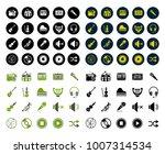 music icons set | Shutterstock .eps vector #1007314534