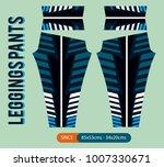 leggings patns fashion vector... | Shutterstock .eps vector #1007330671