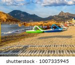 Landscape Koktebel Bay. Two...