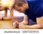 fitness  sport  exercising ... | Shutterstock . vector #1007355955