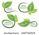 vector collection of leaf frames