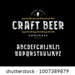 sans serif font in linocut...   Shutterstock .eps vector #1007389879