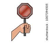 hand with roadsign | Shutterstock .eps vector #1007394505