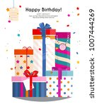 pile of gift boxes for your... | Shutterstock .eps vector #1007444269