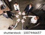 teamwork of partners. concept... | Shutterstock . vector #1007446657